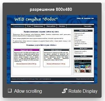 Создание web сайтов киев донецк сайт автопокраски